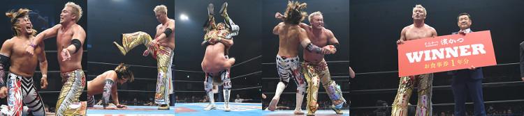 Tanahashi vs. Okada am 04.05.2018